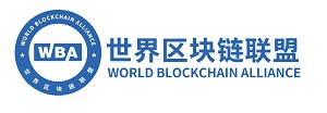 World Blockchain Alliance